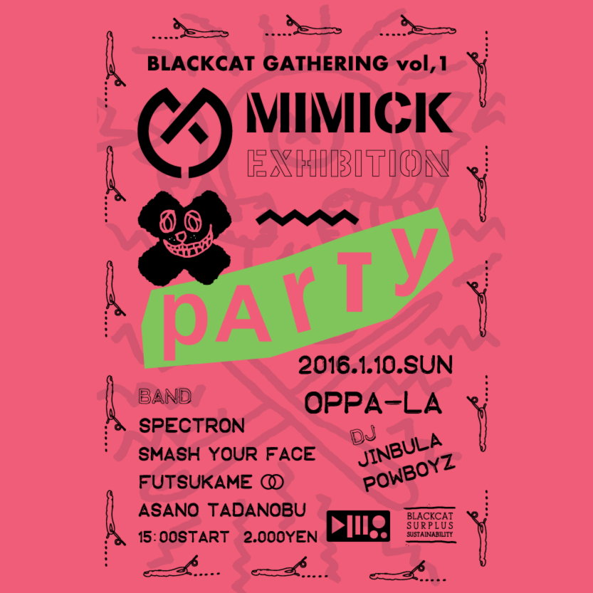 BLACKCAT GATHERING Vol.01 PARTY