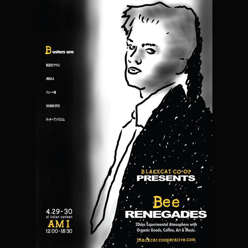 """Bee Renegades"""